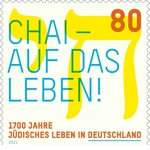 Deutsche Post stamp, SHP