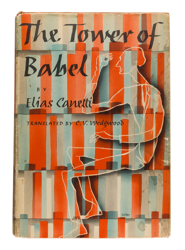 The Tower of Babel, 1947, cover designed by George Salter
