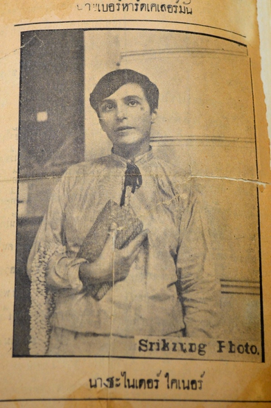 Thai newspaper clipping portrait Lene Schneider-Kainer.jpg