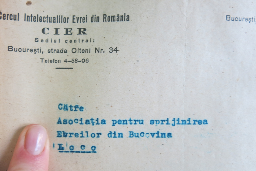 Letterhead of Circle of Jewish Intellectuals in Romania