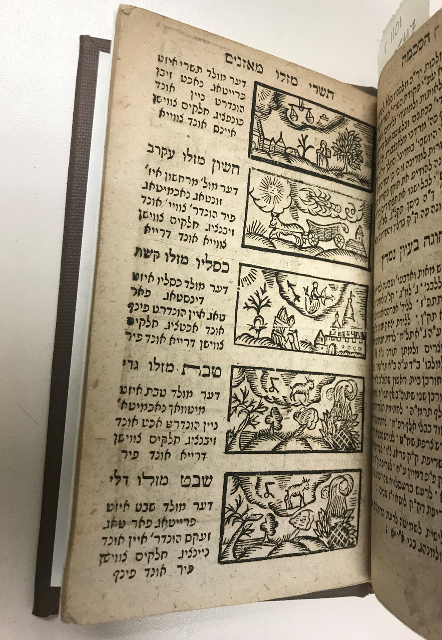Woodcuts of the seasons from a Jewish calendar