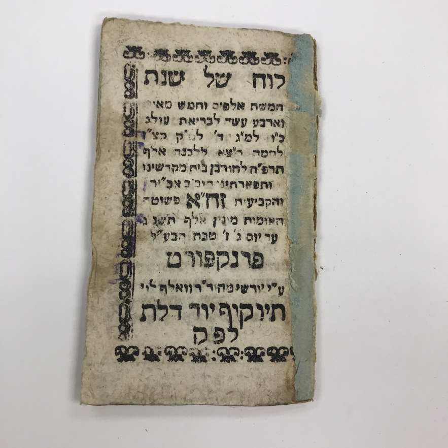 One of LBI's smallest Jewish calendars