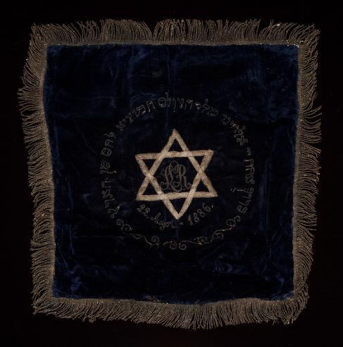 Star of David Challah cover.jpg